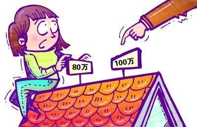 谁说100万在上海买不到房?这些盘你见过吗
