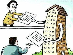 购动迁房遭遇无赖房东 坐地涨价私扣定金