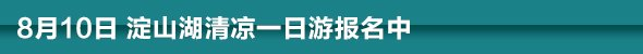 任志强:中国人的房奴观念有误 房奴都会成有钱人