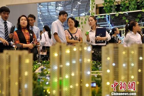 央行:3成居民看涨房价 22.5%未来3个月准备买房