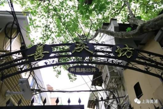 南昌路淮海路背后 石库门弄堂内藏着这样的风景