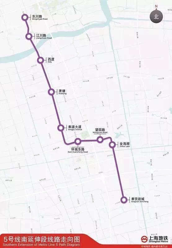 闵行奉贤往返市区更方便 5号线南延段又有新进展