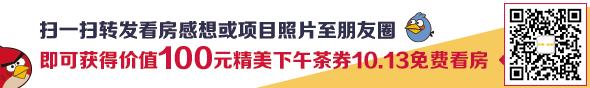 上海自贸区领导名单发布 艾宝俊兼任管委会主任