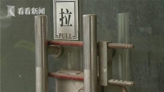 上海房产中介关门潮来临 互联网中介受影响更严重