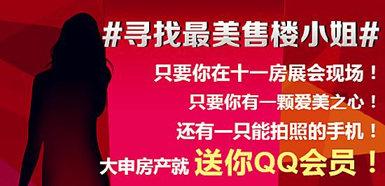 上海自贸区一元也能办公司 企业无需再年检