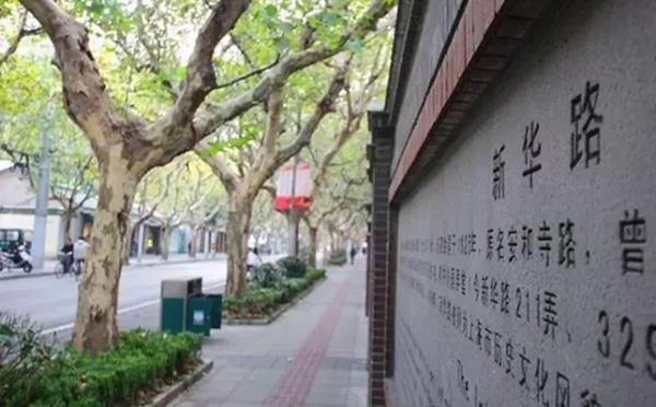 上海长宁怎么变?已给15栋楼装电梯 让街区艺术化