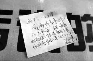 """上海实体商业""""冰火两重天"""""""