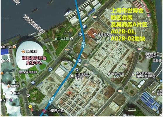 中核上海18.76亿竞得世博商办地 楼板价28531元/平