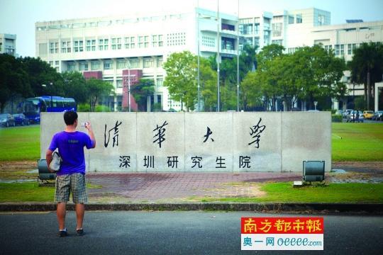 学校未来十年发展蓝图-10年增10所高校 2025年深圳高校达20所左右