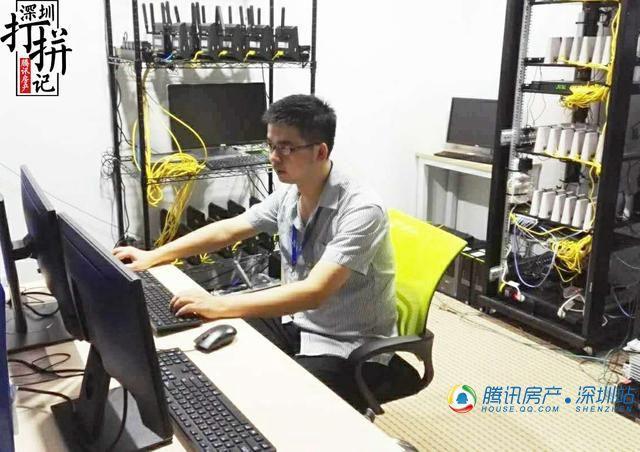 IT男曾离开后又重回深圳创业 计划两年内买房