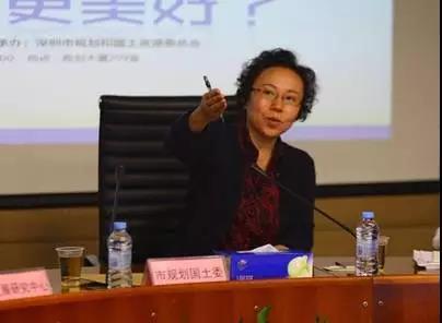 共想深圳2035 如何让深圳更美好