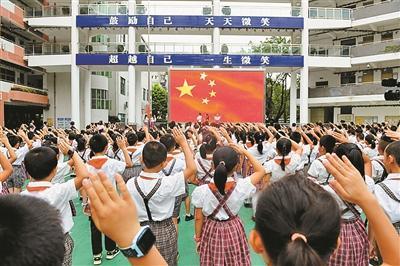 福田区近18万名中小学幼儿园学子 迎来新学期