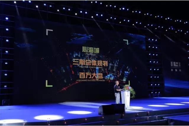2017心海控股更心城市的力量发布盛典绽放深圳海之门