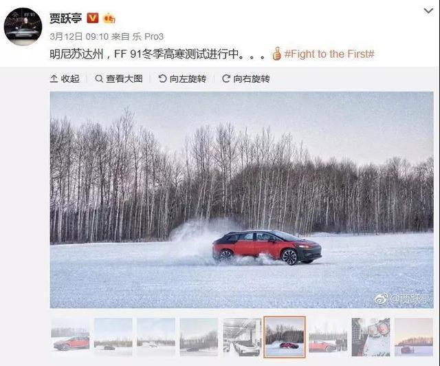 孙宏斌宣布辞职!一个月猛涨58%的乐视网怎么办?