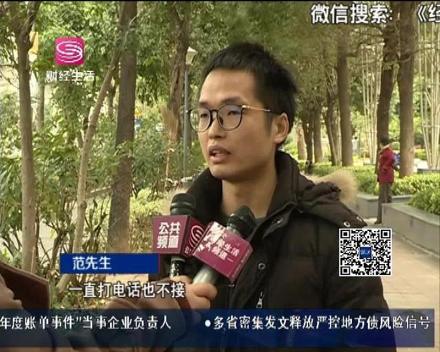 深圳还有一成首付?42万买420万地铁盘是陷阱吗?