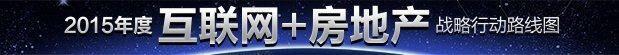 汉京·九榕台165㎡复式3房在售 均价110000元/㎡