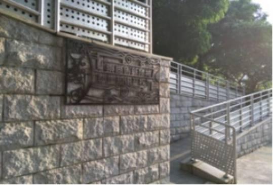 全市首个知识产权主题公园建成 占地面积约20万平