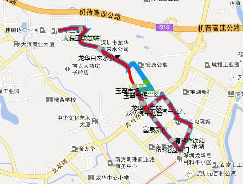 小心坐错车!下周一起深圳11条公交线路站点调整