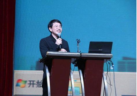 2015智慧地产暨智慧社区产业发展研讨会圆满举行