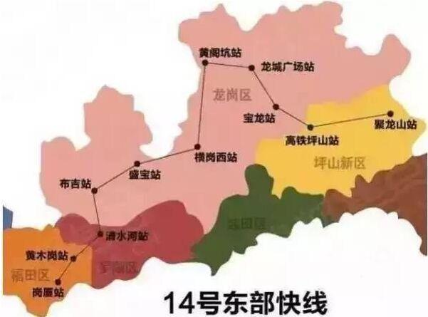 惠州将建地铁接驳深圳14号线