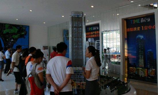 华融·时代广场首席城市综合体商机无限