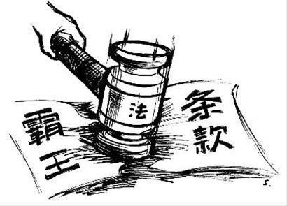 范本合同被架空? 深圳新房销售十大霸王条款