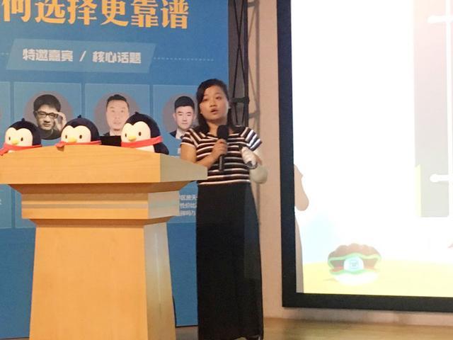 熊娴:入学计划生育社保积分占比高 学区房为辅