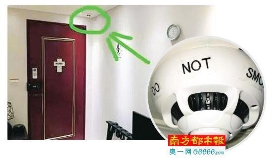 卧室洗浴间装隐蔽摄像头 入住民宿遭偷拍情侣怒告房东