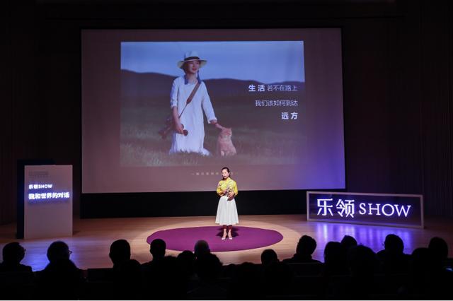 乐领携手国际慢食协会共建全球首个慢村