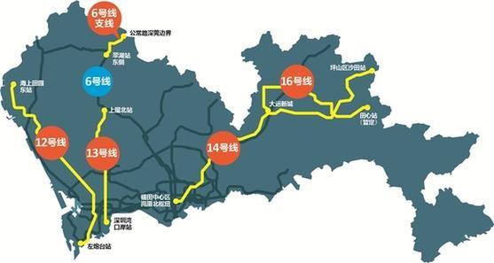厉害了!深圳今年5条地铁线路开工 力争2022年建成