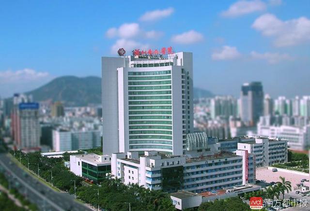 明日起深圳这家医院不再设停车位 看病需即停即走