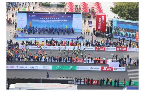为城市发展助力 双玺亮相宝安国际马拉松