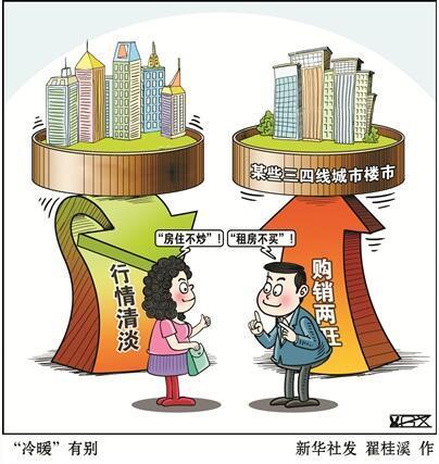 黄金周楼市成交大幅下降 新房降价促销二手房可议价