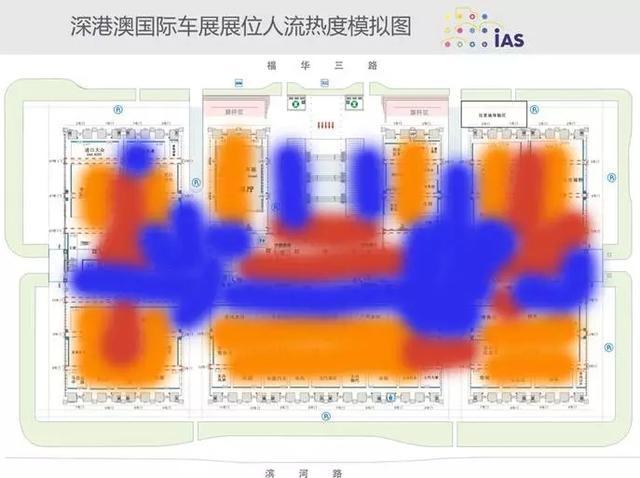互联网+ 2015(第19届)深港澳车展步入3.0时代