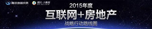 中山海雅君悦花园将于2016年1月2日盛大开盘