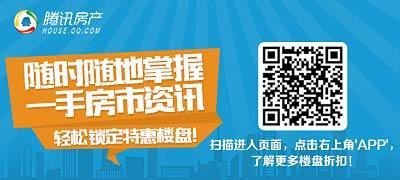 房地产整顿再升级 深圳规土委约400家开发商开会