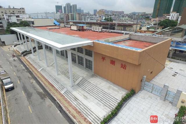 广深线平湖站开通 片区新房价格从2万飙至4万