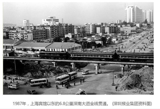 """深南大道: 深圳第一路从土路到""""十里长街""""的蜕变"""