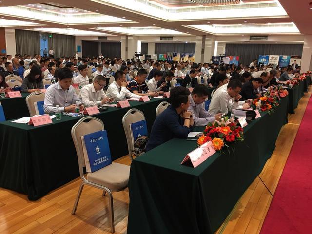 首届中国(深圳)中小物业企业科学发展高峰论坛举行