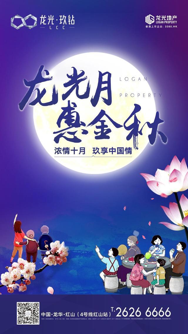 超级月亮造访深圳 有玩有赏有美食满足你的一切想象