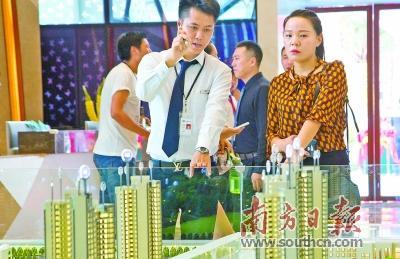 """东莞楼市趋向理性 投资客""""退潮"""" 刚需市场回归"""