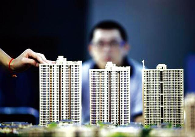 """公积金贷款买房遭""""嫌弃"""" 刚需购房者权益如何保障"""