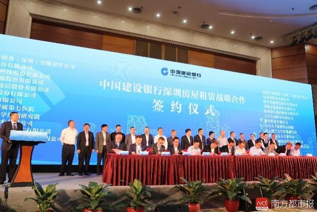 在深圳租房最高能贷款100万元 无房者大利好?