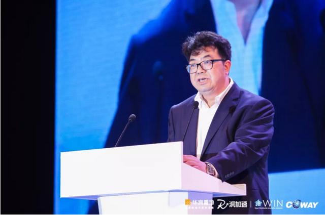 华润置地 X OWIN国际产业创新峰会圆满举办