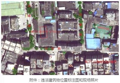 藤县田寮新区规划图