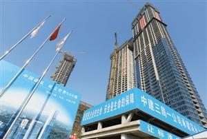 深圳在建最高住宅楼深业上城封顶 高219.90米