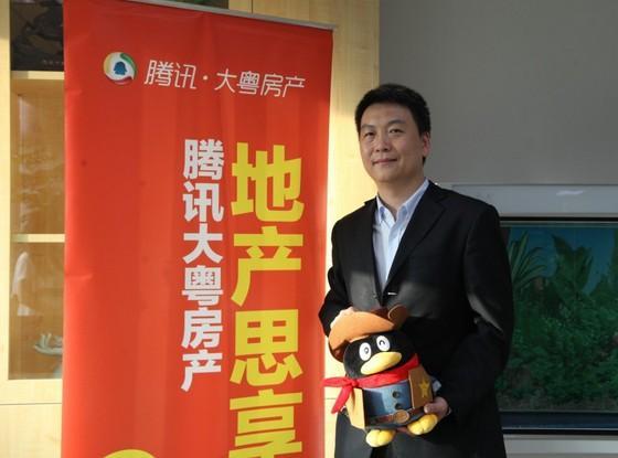 房讯通CEO孙杰
