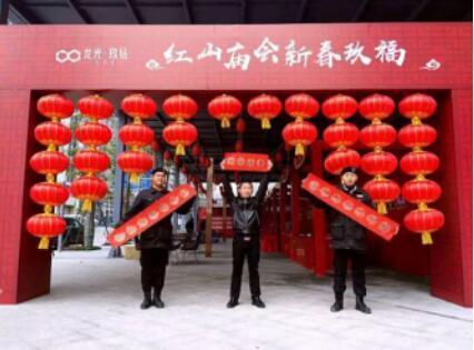 盛世中国年 庙趣民俗乐