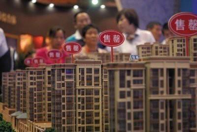 温州控房价新规:楼盘未经批准不得调价或取消优惠