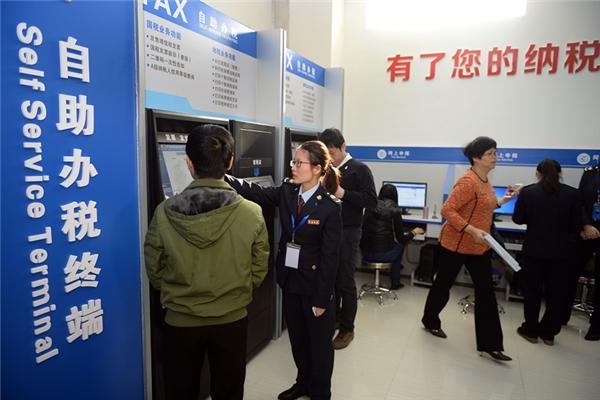 武汉办税大厅将不分国税地税